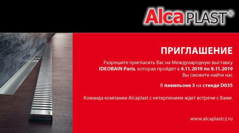 Alcaplast_1030