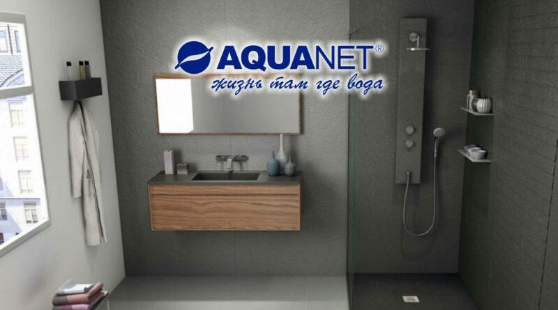 Aquanet_Acquabella_1030