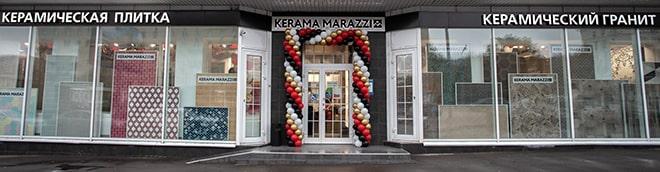 KeramaMarazzi_11031