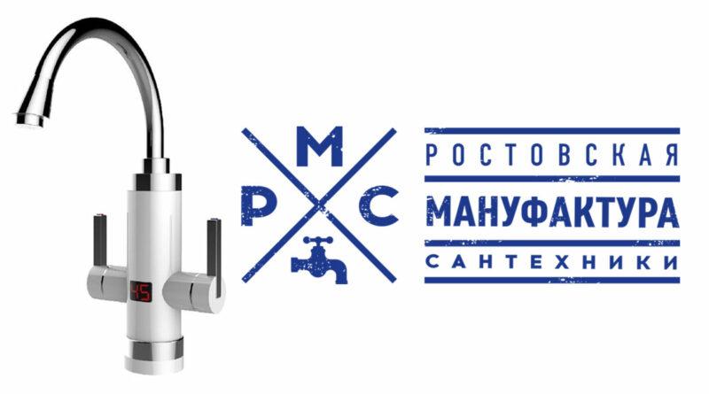РМС. Новинка! Электрический кран-водонагреватель с LED-дисплеем!