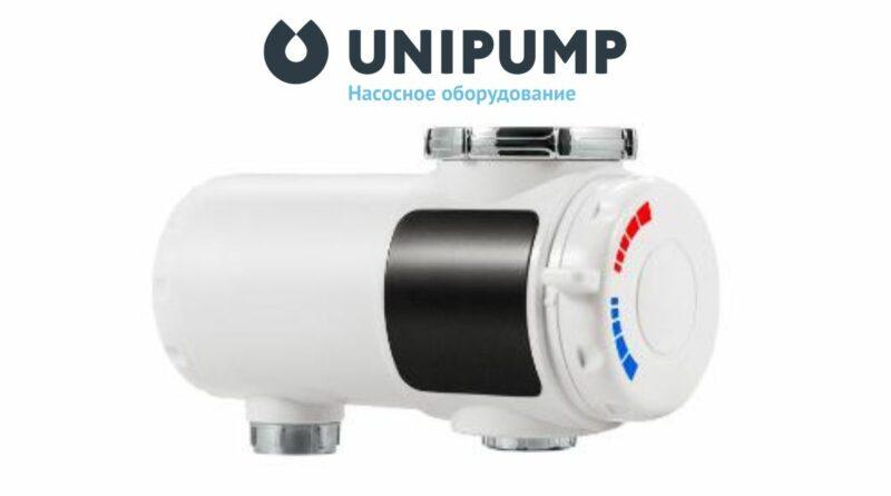 Unipump_10202