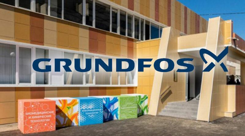 «Грундфос» стал индустриальным партнёром нового технопарка