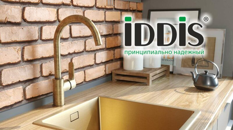 iddis_cuba_10221