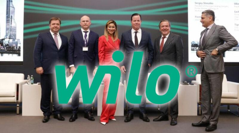 Wilo – Инновационная конференция 2019 в Москве
