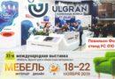 ulgran_1116