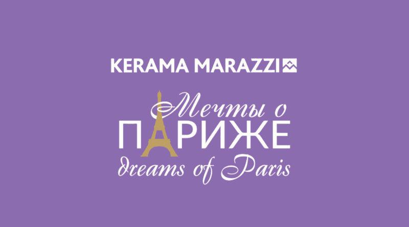kerama-marazzi4_18_1