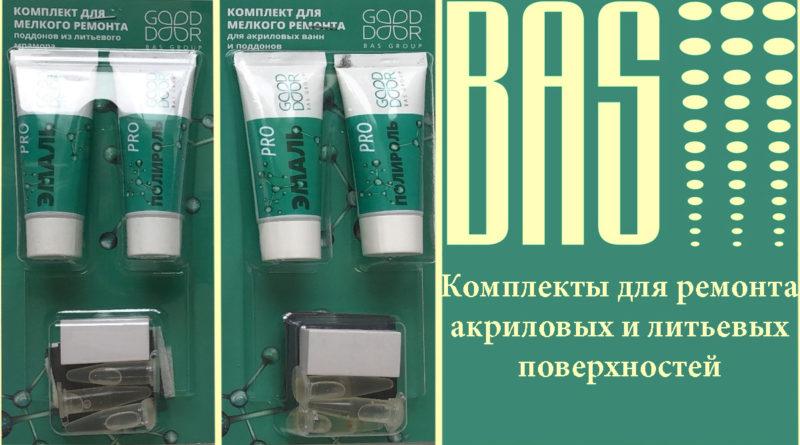 Bas0518_6