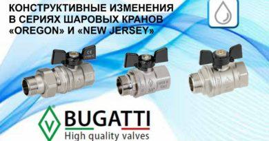 bugatti0518