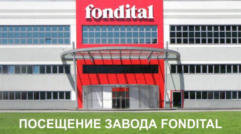 fondital0518_1