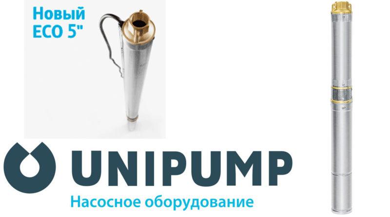 unipomp0518_3