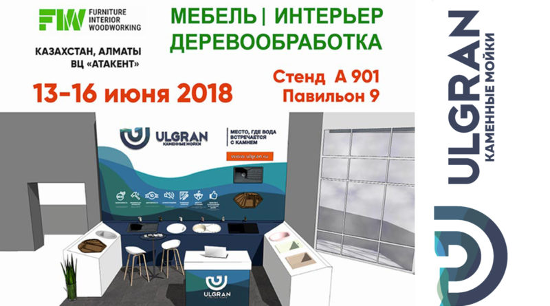 Ulgran0618