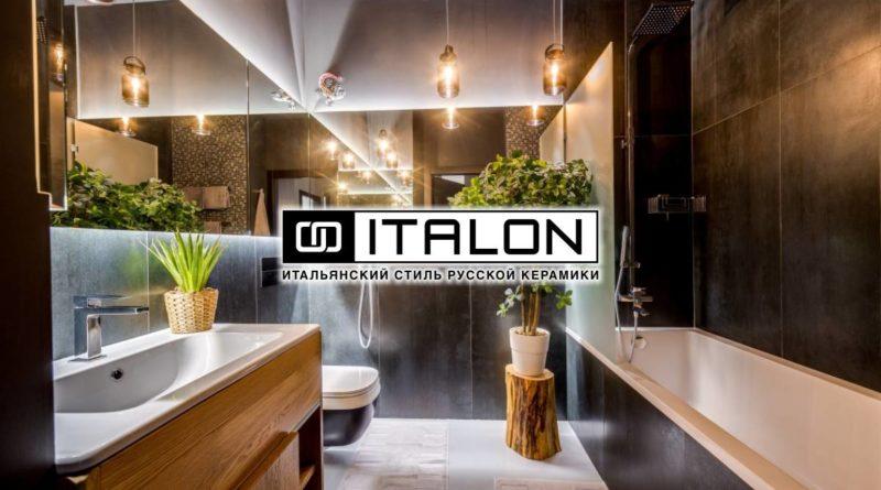 Italon1118