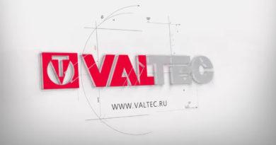 Valtec1118