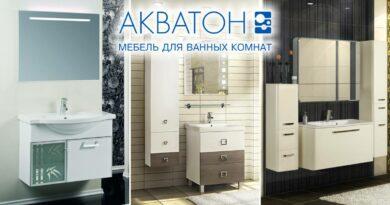 AKVATON1218_1