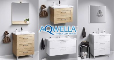 Aqwella1218