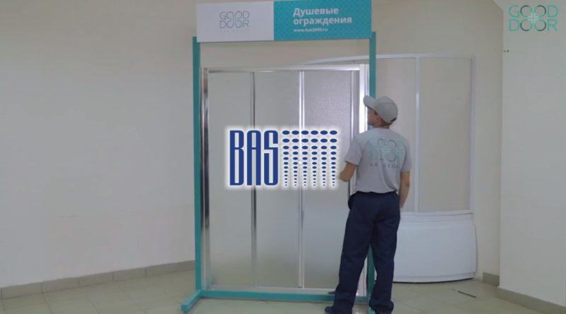 BAS1218