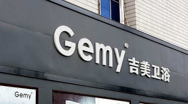GEMY1218