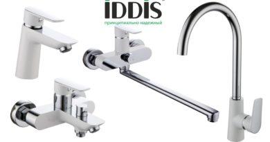 Iddis1218