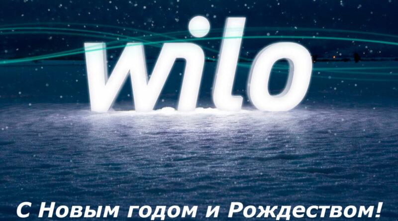 Wilo12181
