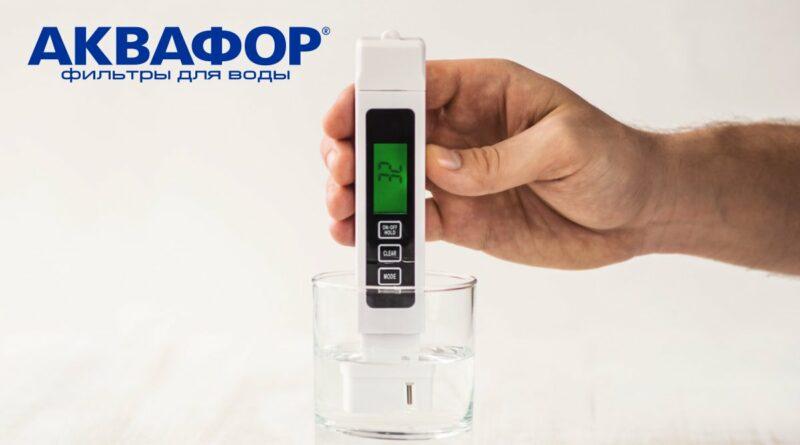 Aquafor0119