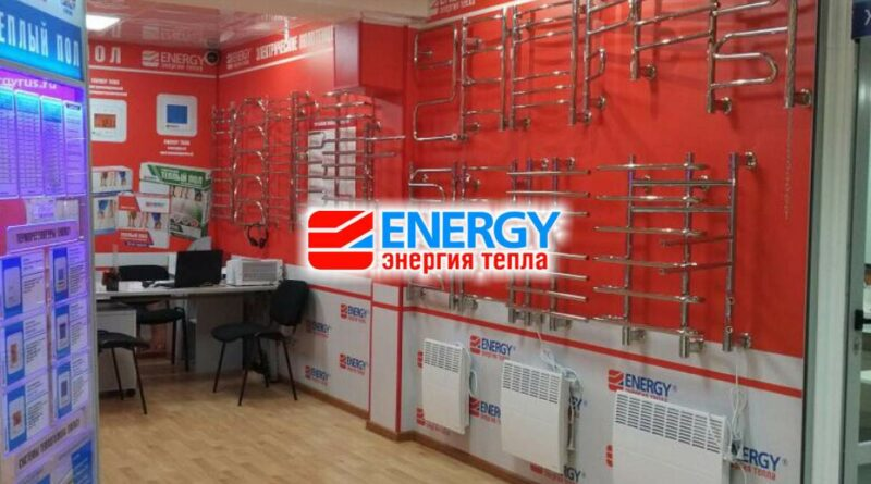 Energy0119