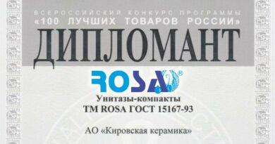 Rosa0119