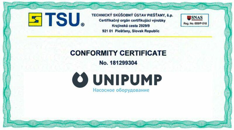 Unipump0119