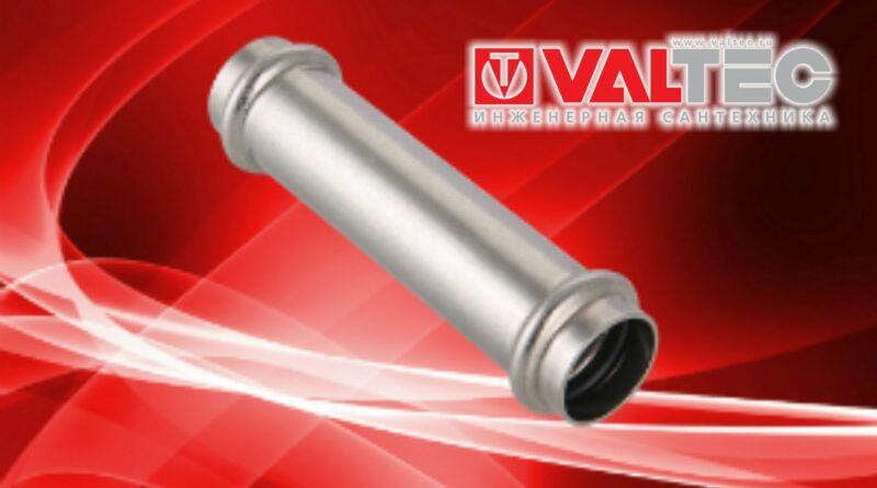 Valtec0219