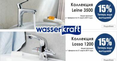Wasserkraft0219_1