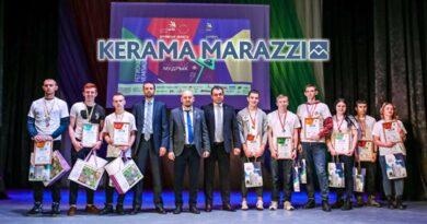 KeramaMarazzi0319