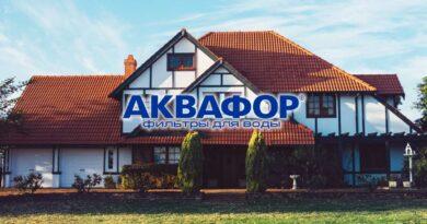 Aquafor_siberia0519