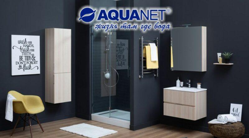 Aquanet_Alvita_0606