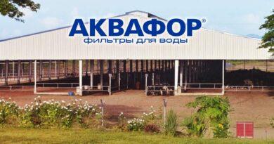 Aquaphor_Ilimo_dairy_farm_06303