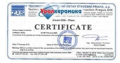 Uralkeramika_0626