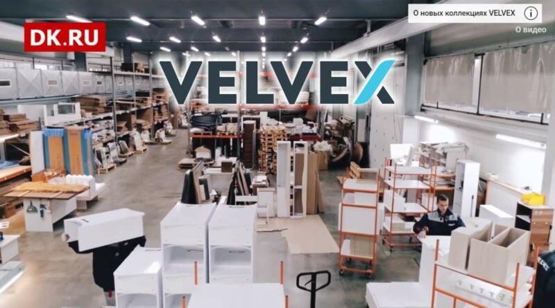 Velvex_0619