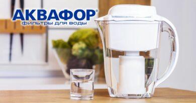Akvafor_kuvshin_0730