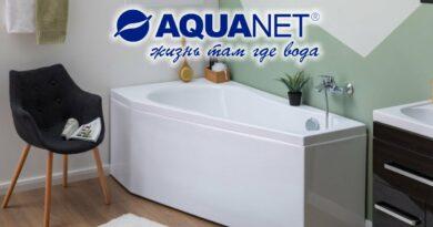 Aquanet_vanna_brize_0712