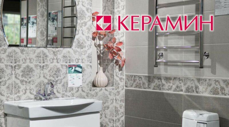 Keramin_0727
