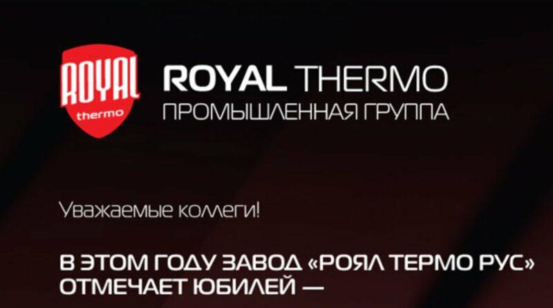 RoyalThermo_07211