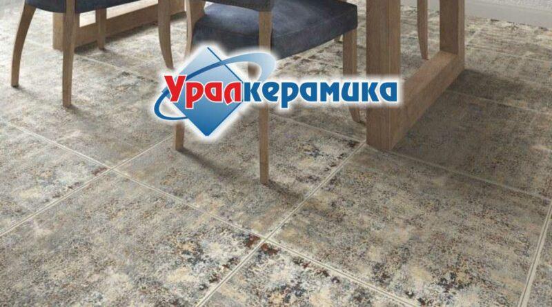 Uralkeramika_0726