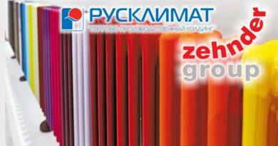 Zehnder_0709