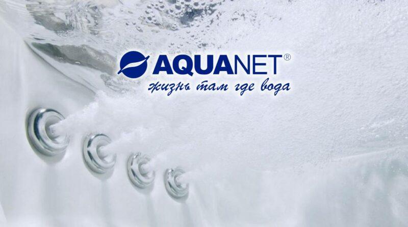 Aquanet_Koller_0830