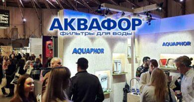 Aquaphor_0807