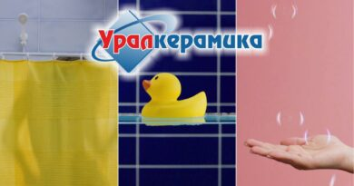 Uralkeramika_0810