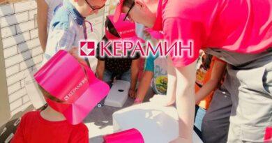 keramin_0801