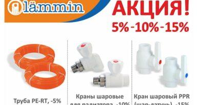lammin_08251