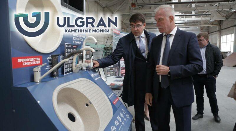 ulgran_0825