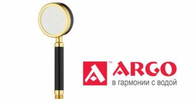 Argo_Gold_0917