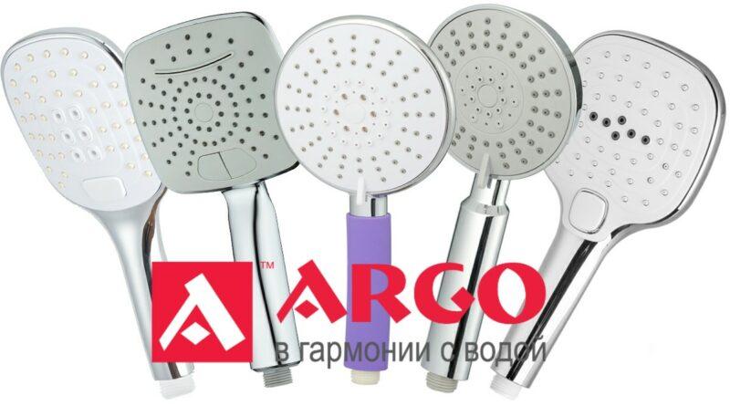 Argo_leika_0921