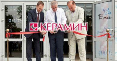 Keramin_0914